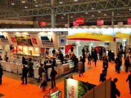 Exhibition Japan News