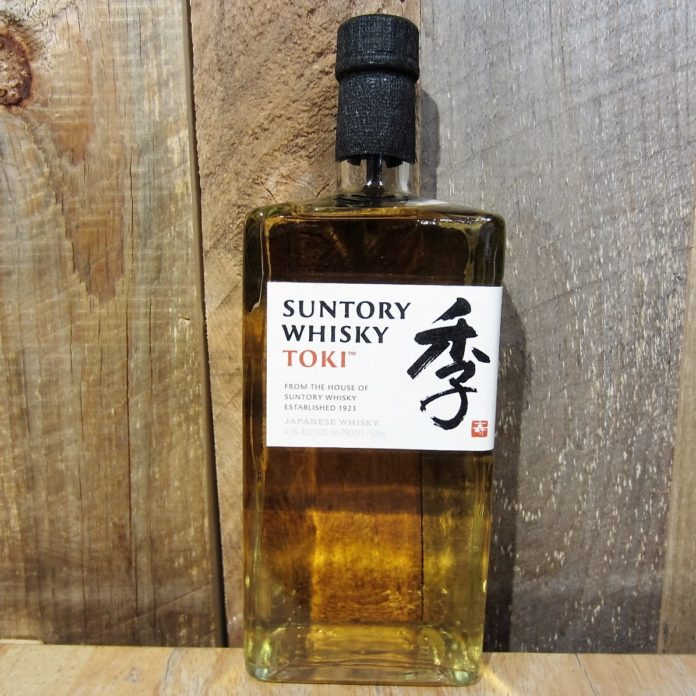 Whisky Japan News
