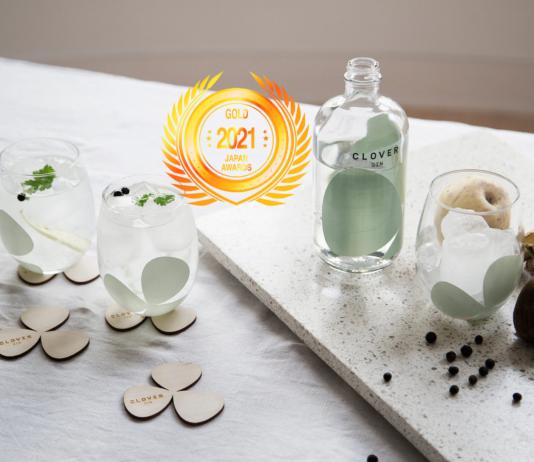 ALLEGRESSE Co., ltd : A Unique Botanical Gin by Business News Japan