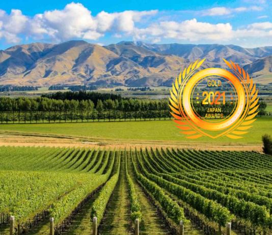 Ostler Vineyards Limited : Wines of Distinction, Award Winning Ostler Wines by Business News Japan